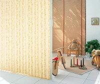 ニチベイアコーディオンカーテンやまなみマーク2クマサン幅231~265cmX高さ201cm~220cmまで