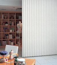 ニチベイアコーディオンカーテンやまなみマーク2ノーブル幅371〜400cmX高さ241cm〜260cmまで