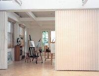 ニチベイアコーディオンカーテンやまなみマーク2ノーブル(スーパー防汚加工)幅301~335cmX高さ141cm~180cmまで