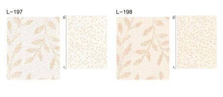 アコーディオンカーテンオーダー激安ニチベイやまなみマーク2フォーリア幅301〜335X高さ141cm〜180cmまで