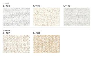 アコーディオンカーテンオーダー激安ニチベイやまなみマーク2ノーブル幅371〜400X高さ241cm〜260cmまで