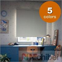ロールスクリーン、遮熱効果、オーダー、ニチベイ、ソフィ、遮光、エフォートBC、N6373~N6377、幅81~120cmX高さ251~300cm