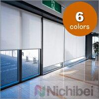 ロールスクリーン、遮熱効果、オーダー、ニチベイ、ソフィ、平織りミディアム、N6439~N6441、幅241~270cmX高さ81~120cm