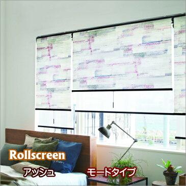 ロールスクリーン ニチベイ ソフィ トレンドコレクション アシェ TN121 モードタイプ 幅51〜80cmX高さ50〜80cmまで