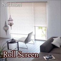 ロールスクリーン、オーダー、ニチベイ、ソフィ、防炎、シエル、N7005~N7006、幅161~200cmX高さ50~80cm