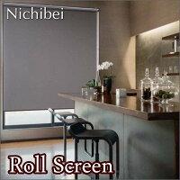 ロールスクリーン、オーダー、ニチベイ、ソフィ、防炎、フリーゼ、N7007~N7008、幅31~50cmX高さ161~200cm