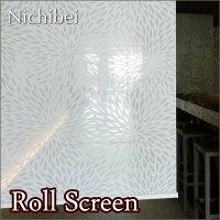 ロールスクリーン、オーダー、ニチベイ、ソフィ、防炎、ムジナキクオパール、N7048、幅81~120cmX高さ161~200cm