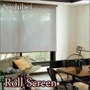 ロールスクリーン オーダー ニチベイ ソフィ 防炎 デュール N7152〜N7154 幅241〜270cmX高さ50〜80cm