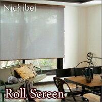 ロールスクリーン、オーダー、ニチベイ、ソフィ、防炎、デュール、N7152~N7154、幅161~200cmX高さ10~49cm