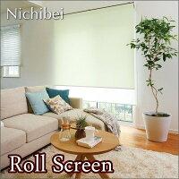 ロールスクリーン、オーダー、ニチベイ、ソフィ、防炎、シオネ(抗アレルゲン)、N7167~N7169、幅51~80cmX高さ50~80cm
