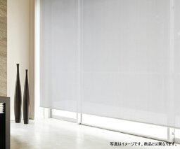 タチカワ ロールスクリーン ラルク 防炎 UVカット 水拭き 生地:アルファ RS8378〜RS8380 幅160.5〜200cmX丈50〜80cmまで(シールドなし)