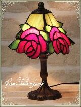 ローズシェードランプ【薔薇雑貨薔薇食器ローズ小物を中心に可愛いヴィクトリアンなインテリアを紹介】
