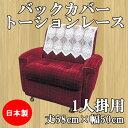 Imgrc0065302104