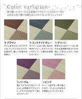 国産い草ラグ【casule】カジュール[191×250cm]ひんやりラグマット