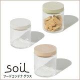 soil ソイル フードコンテナガラス