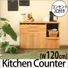 【幅120】【日本製】【完成品】北欧キッチンカウンターオクタOCTAOT120[幅119.6×奥行44.5×高さ75cm]送料無料レンジ台CA70レンジボード
