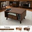 テーブル ローテーブル 収納 ピコシリーズ ローテーブル 引き出し付き 北欧 テイスト ナチュラル おしゃれ 可愛い ひとり暮らし コンパクト 木製 インテリアカフェ