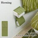 ハーニング ペーパーホルダーカバー Harning M+home 洗濯OK 洗える トイレットペーパー カバー北欧 森 ナチュラル