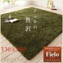 ラグラグマットカーペット130×190シャギーラグラグマット北欧絨毯リビング激安saleアウトレット価格デザイン重視送料無料