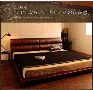 ベッドベッドフレームキングサイズローベッド幅213cmPVC選べる2色キャメルブラウン北欧フレームのみビンテージオールドレザー激安送料無料楽天通販