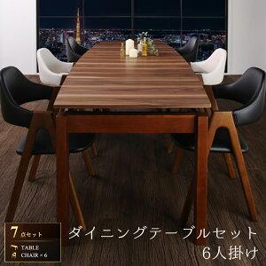 ★全品p2倍★ダイニングテーブルセット ダイニングセット6人掛け 7点セット 北欧 食卓セット 伸長式 テーブル幅140cm〜240cm ダイニングテーブル x1 チェア x6 ウォールナット 天然木 デザイナー