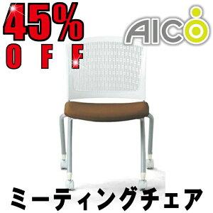 Aico背張りなし肘なし水平スタックタイプチェアホワイトシェルMC-386W