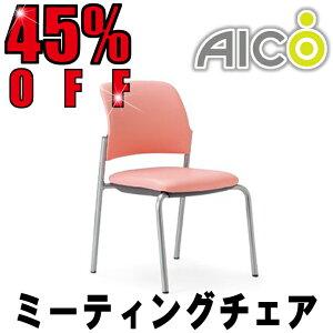 Aico肘なしタイプチェアスタッキングMC-531