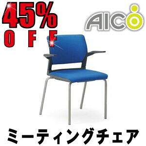 Aico肘付きタイプチェアスタッキンググレーシェルミーティングチェアMC-254G