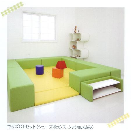 キッズファッション, その他 SINCOL Kids Furniture Collection KidsCorner C1