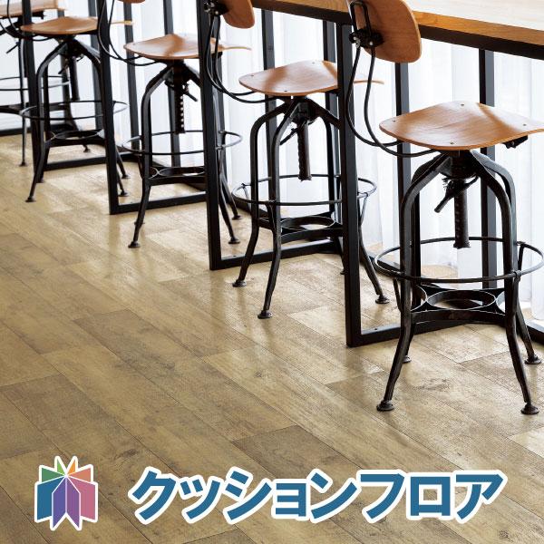 サンゲツ 店舗用 2m巾クッションフロア|CM-4214(ラフソーン)