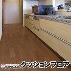シンコール 住宅用クッションフロア(2m巾)|E22209・E22212(オーク)