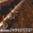フロアシート 床シート 幅95cmX長さ5m 床 リメイク シート 大理石 防水 玄関 シール 傷防止 シールタイプ 木目 リフォーム 北欧 おしゃれ