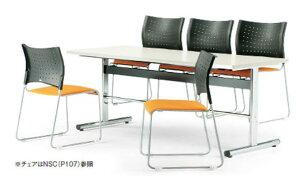 オフィス家具TOKIO【DA-2475】W2400×D750×H700食堂用テーブル/食堂/ダイニング/椅子掛け機能/業務用家具/テーブル/DA2475/
