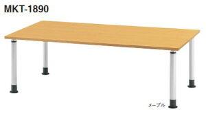 オフィス家具TOKIO【MKT-1275】W1200×D750×H660~800福祉関連テーブル(アジャスタータイプ)/会議室/オフィステーブル/業務用家具/テーブル/MKT1275/