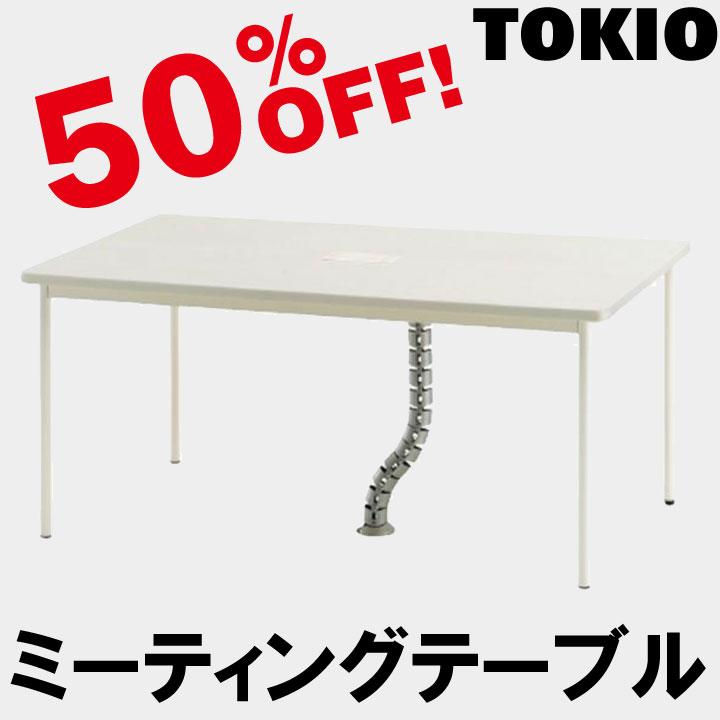 TOKIO【PTD-T1890M】ミーティングテーブル:インテリアショップ ファイン