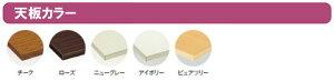 なんと半額!50%OFF!!【オフィス家具-TOKIO】【TW-1845T】W1800×D450×H700折りたたみテーブル(棚付・パネル無)共貼りタイプ[地域限定送料無料♪]