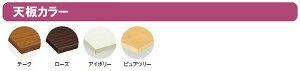 なんと半額!50%OFF!!【オフィス家具-TOKIO】【TZ-1560】W1500×D600×H330折りたたみテーブル(座卓タイプ)ソフトエッジタイプ[地域限定送料無料♪]