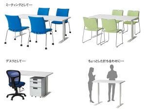 オフィス家具TOKIO【TMC-1875】W1800×D750×H660~1100多目的テーブル/会議室/オフィステーブル/業務用家具/テーブル/TMC1875/