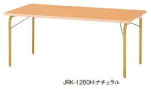 オフィス家具TOKIO【JRK-0945L】W900×D450×H380キッズテーブル(角形)/保育園/幼稚園/託児所/キッズルーム/業務用家具/JRK0945L/