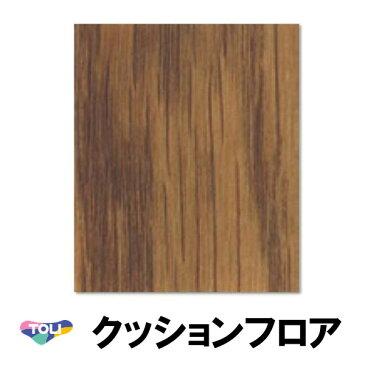 東リ 店舗用クッションフロア|CF4522(オーク)