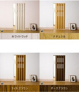 窓付きパネルドア【クレア】