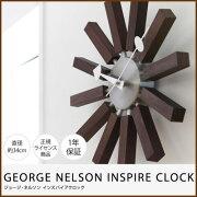 デザイン ジョージ ネルソン インスパイアクロック ウォール クロック デザイナーズ おしゃれ ライセンス ミッドセンチュリー