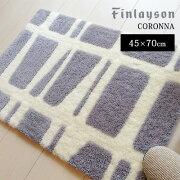 フィンランド フィンレイソン シンプル デザイン ナチュラル