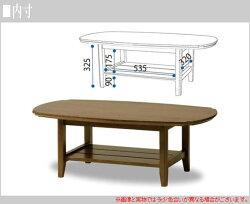 リビングテーブル木製センターテーブル日本製ローテーブルアンティーク風テーブルおしゃれ国産送料無料通販ROZYロージー【tas】【smtb-f】
