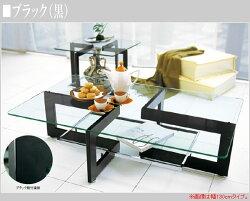 リビングテーブルホワイトガラステーブルブラックセンターテーブル幅100cmローテーブル北欧モダン白黒アルテジャパン送料無料通販YG-64YG-65【art】【smtb-F】