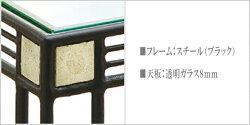 【開梱設置無料】センターテーブルガラステーブルおしゃれリビングテーブル北欧ローテーブルモダンアンティーク調高級アルテジャパン送料無料通販NA-223【art】【smtb-F】