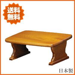 正座椅子木製正座いす和風正座イス欅色敬老の日父の日母の日送料無料通販S6350【ken】【smtb-f】