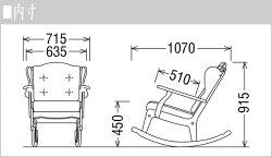 カリモクロッキングチェア木製ロッキングチェアーアンティーク調ハイバックチェア北欧パーソナルチェア高級国産日本製送料無料通販COLONIALコロニアルRC6002AKRC6002GK【kar】【smtb-f】