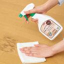 フローリングワックス 床掃除 洗剤 洗浄とワックス効果のクリーナー 500ml ( 床 掃除 ワックス フローリング 2度拭き不要 ワックスがけ 天然素材 拭き掃除 床拭き 大掃除 )【39ショップ】