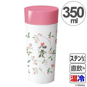 水筒 タンブラー ミニーマウス 350ml ステンレス マグボトル ( 保温 保冷 直飲み コンパクト ステンレス製 ステンレスボトル すいとう 携帯 コーヒー マグ ディズニー ミニー キャラクター )